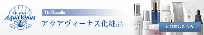 01_link_banner