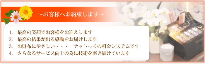 11_banner01